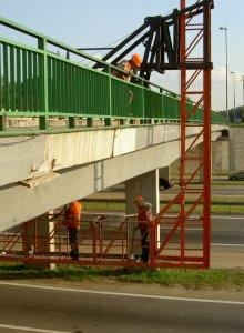 Мост Новорижское шоссе Уреплен Универсал